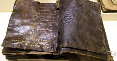 Biblija-Turska