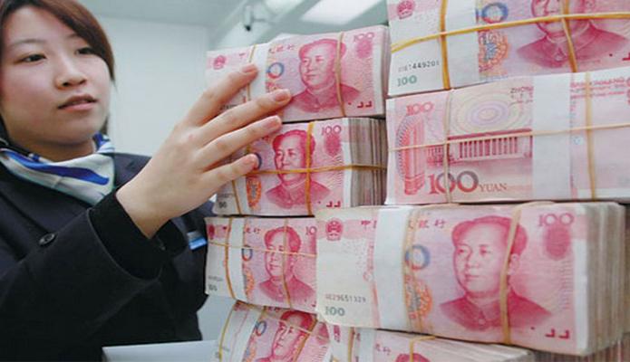 Kina novac