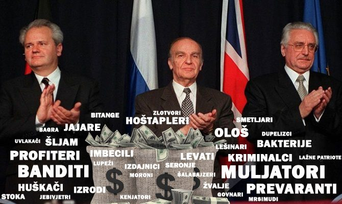 Franjo Tuđman i Slobodan Milošević - Alija Izetbegović